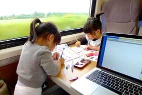 mai-kids-train