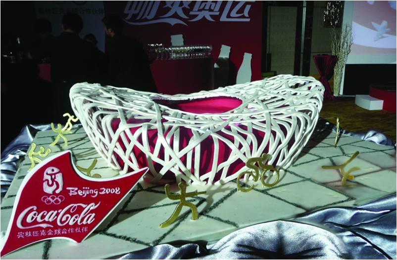 penk Beijing Olympic Bird's Nest Cake