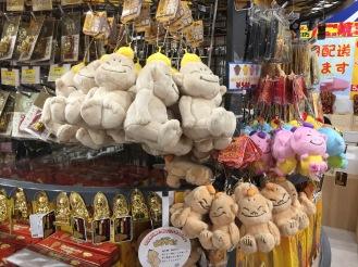 Hanging stuffed toy