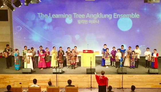 The Angklung Ensemble 2
